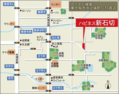 ハピネス新石切 残2区画 D号地紹介!_e0251265_17533483.jpg