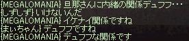 a0201367_2474158.jpg