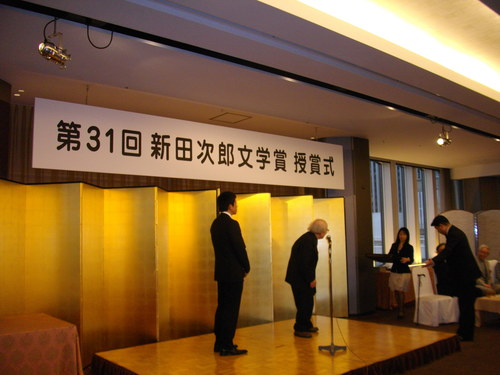 今夕は、第31回新田次郎文学賞の授賞式へ・・・。_c0198869_22474482.jpg