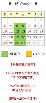 c0160270_22512491.jpg