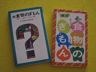 40年前の本、40年後の本_b0141773_19143219.jpg