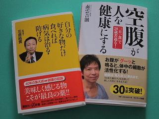 40年前の本、40年後の本_b0141773_19192750.jpg