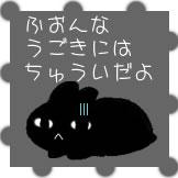 d0247281_120555.jpg