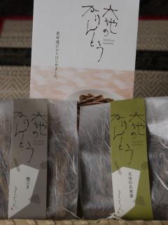最近岐阜で話題の『大地のかりんとう』を食す☆_e0159185_21372043.jpg