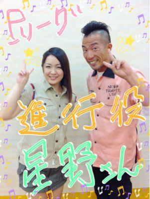P☆リーグ第38戦☆_d0156986_20675.jpg
