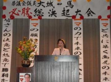 県議選挙へ連日の総決起集会_f0150886_1032960.jpg