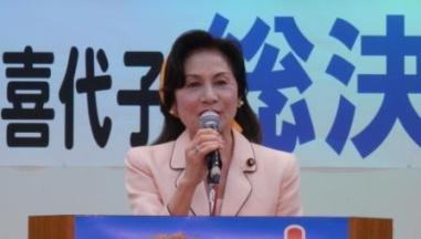 県議選挙へ連日の総決起集会_f0150886_1043810.jpg