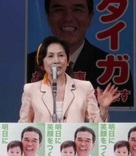 県議選挙へ連日の総決起集会_f0150886_1061118.jpg