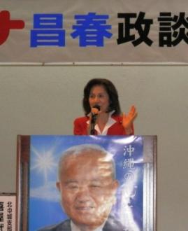 県議選挙へ連日の総決起集会_f0150886_1074675.jpg