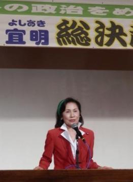 県議選挙へ連日の総決起集会_f0150886_1094615.jpg