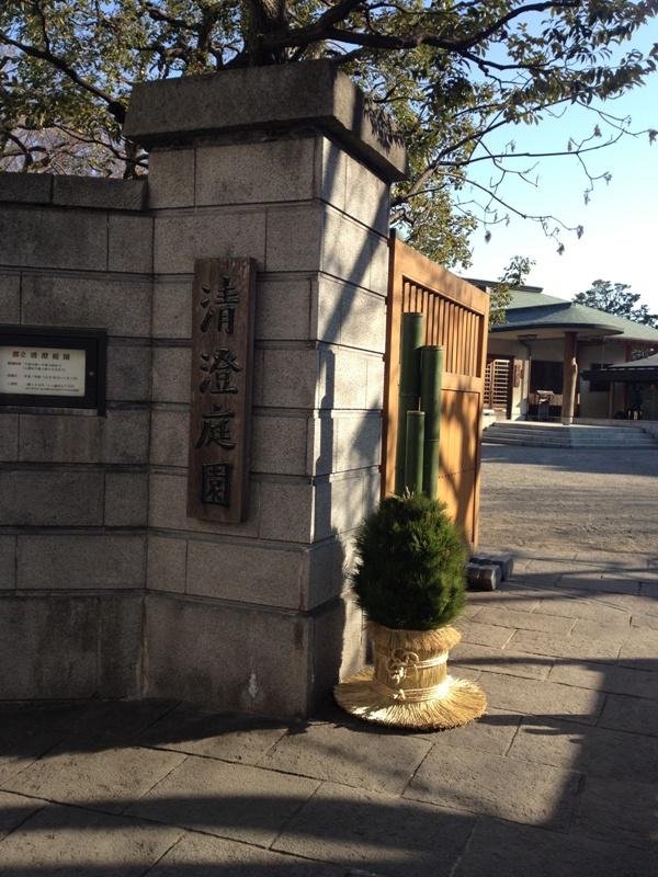 Y子のちょいと庭園めぐり~清澄庭園_b0172896_8491072.jpg