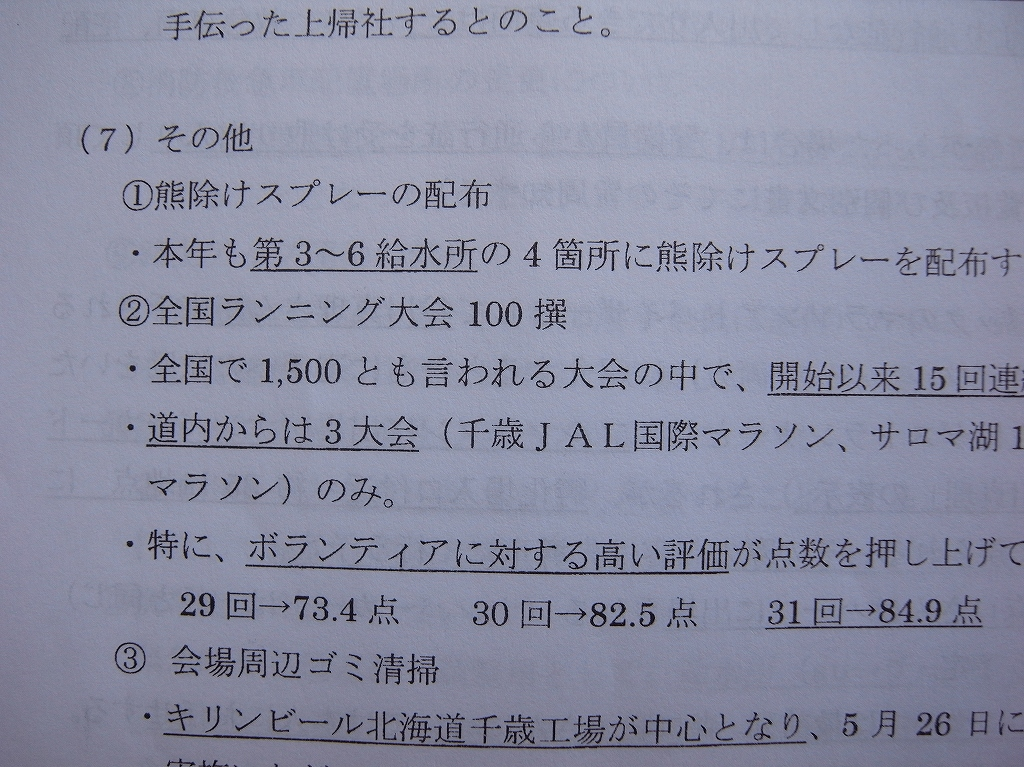f0138096_15213519.jpg