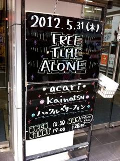 五月閉め_c0197505_16552429.jpg