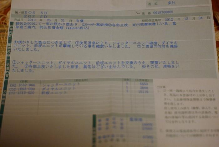 d0153911_20112723.jpg