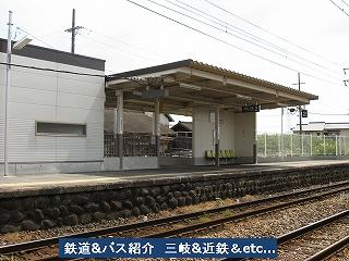 VOL,1966  『この駅はどこでしょうか?-第6回』_e0040714_20393143.jpg