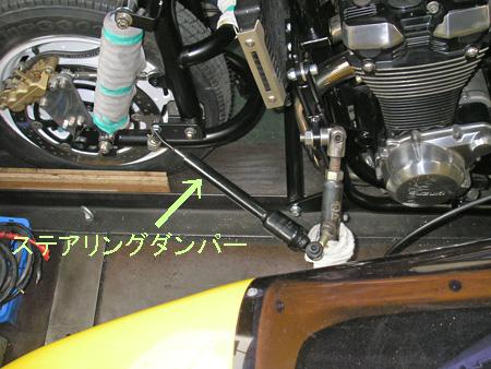 【スズキ GSX1400 & マツシタサイドカー】_e0218639_2145696.jpg