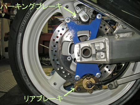 【スズキ GSX1400 & マツシタサイドカー】_e0218639_218528.jpg