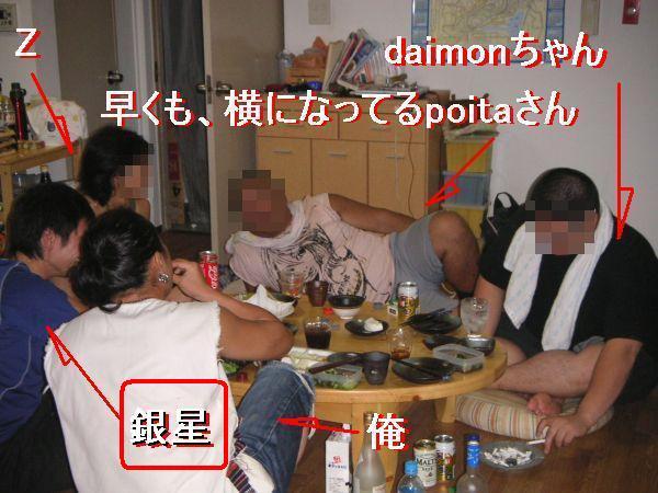 ケモノの狂乱_e0086244_18272731.jpg