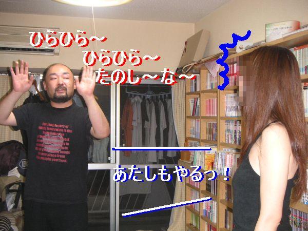 ケモノの狂乱_e0086244_18274114.jpg