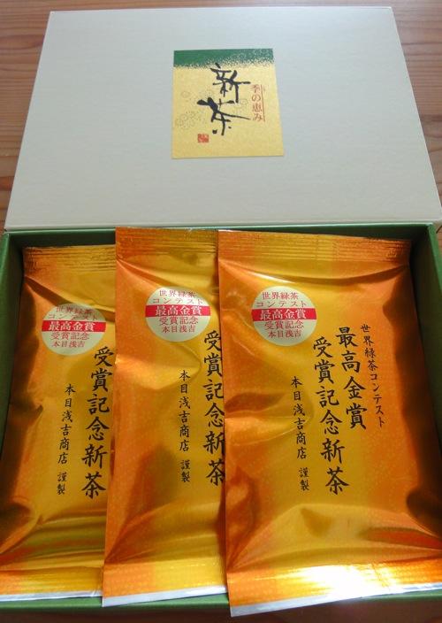 浜松出張_f0054859_20464673.jpg
