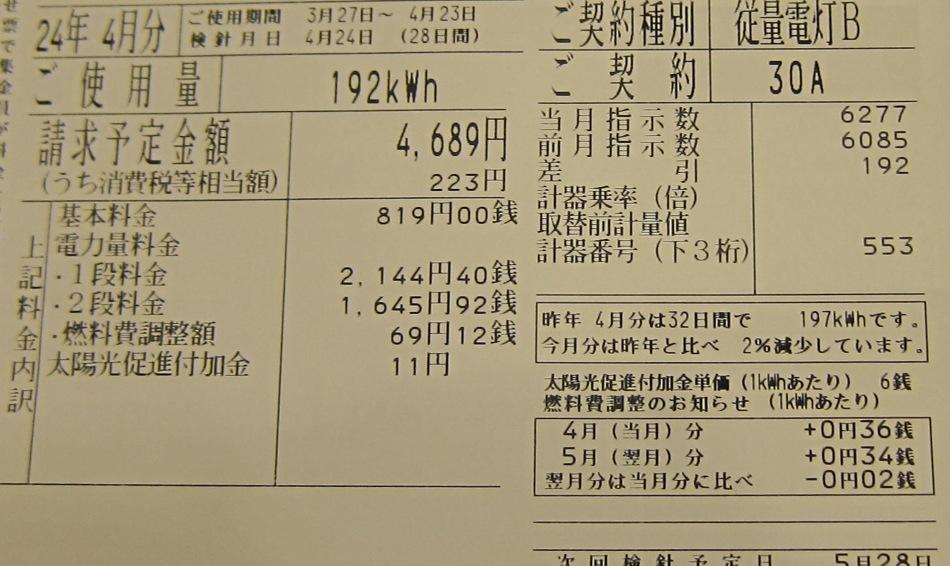 a0208560_19342819.jpg