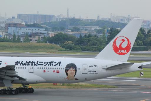JAL がんばれニッポン号_d0202264_651262.jpg