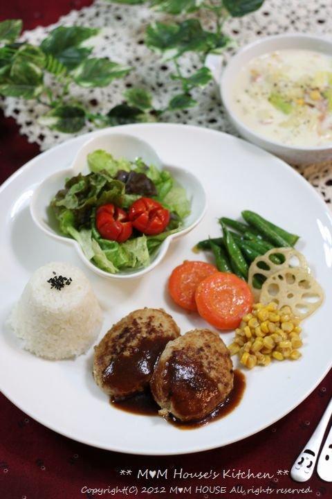 鮭弁当  ☆ 春キャベツたっぷりハンバーグ♪_c0139375_1141526.jpg