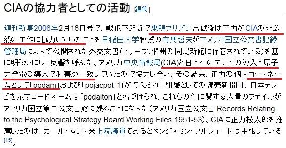 世界一の発行部数を誇る新聞で、我が八戸西高が_d0061678_0591970.jpg
