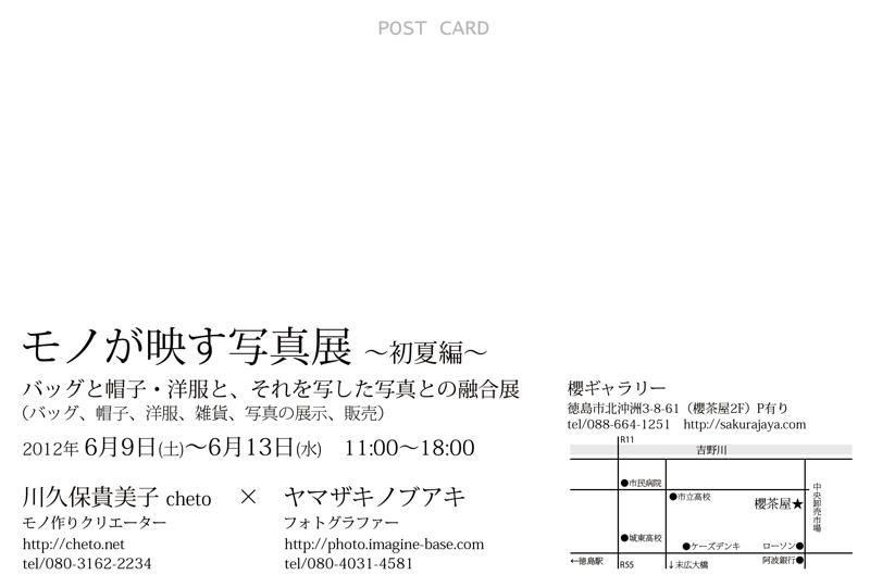 f0059987_22421910.jpg
