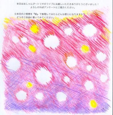 b0202992_1641656.jpg