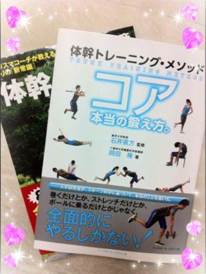 ☆I LOVE☆_d0156994_021316.jpg