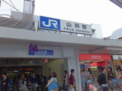 f0120102_119745.jpg