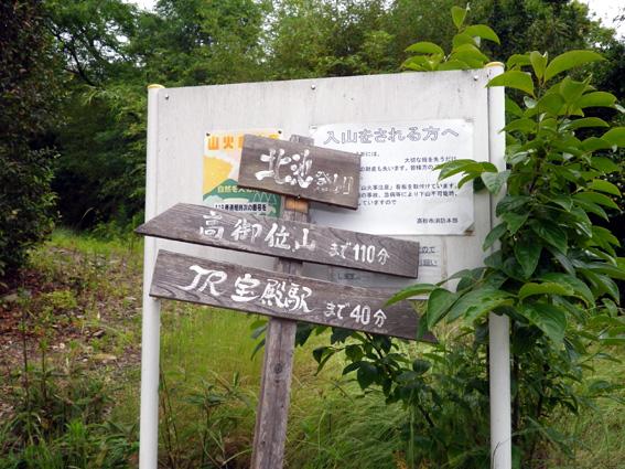 2012.06.02(土) アサミクラ_a0062810_12512640.jpg