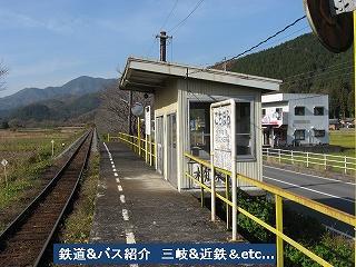 VOL,1967  『この駅はどこでしょうか?-第7回』_e0040714_23501247.jpg