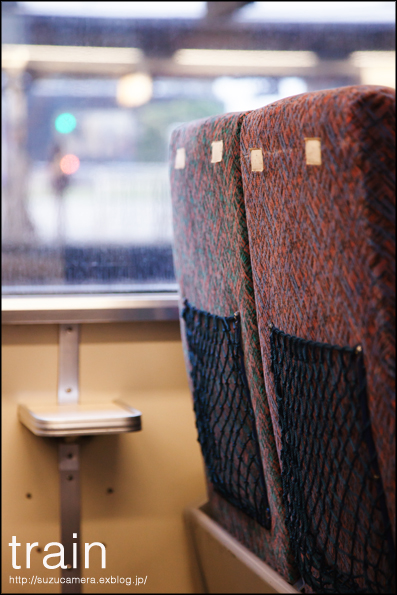Y153記念列車_f0100215_23413157.jpg