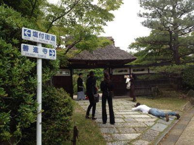 安間恵子展〜東山荘〜_e0095418_1781952.jpg