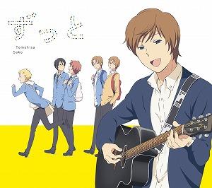 『佐香 智久』の2ndシングル「ずっと」が、地元である北海道地区にて有線J-POPチャート1位を獲得_e0025035_12471294.jpg