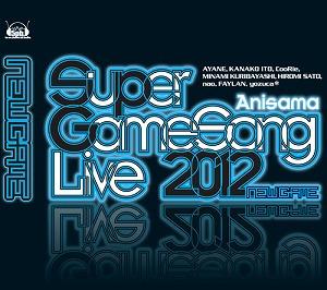「SUPER GameSong LIVE 2012 -NEW GAME-」の第1回目テーマソング『NEW GAME』がついに発売!_e0025035_1324360.jpg
