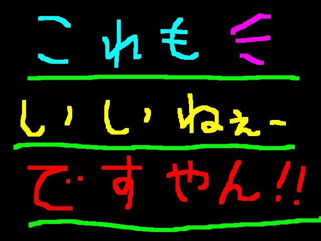 f0056935_17474561.jpg