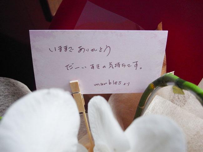 b0166538_2215114.jpg