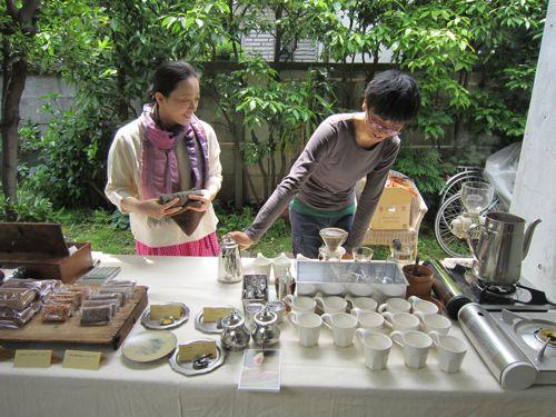 coffee kajita営業中_a0068339_1551860.jpg