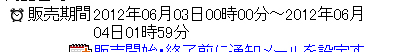 b0088340_15541240.jpg