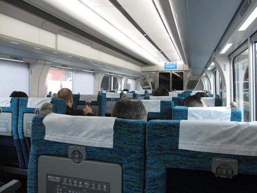 ミュースカイ 名古屋鉄道_d0202264_1964290.jpg