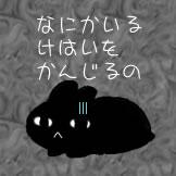 d0247281_14141523.jpg