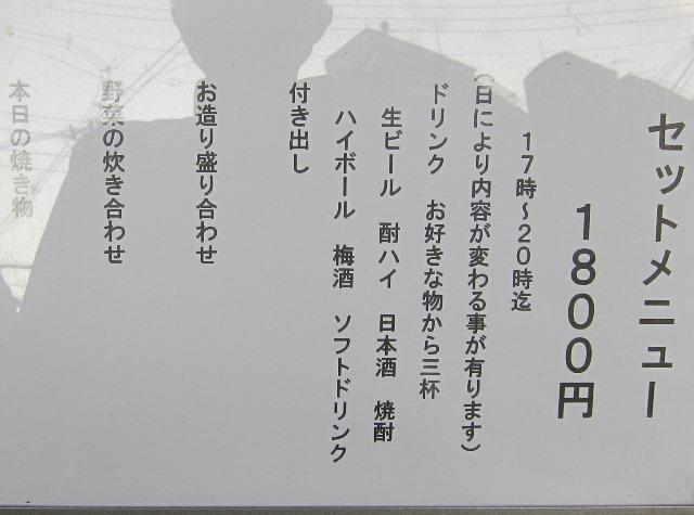 f0106190_1945199.jpg