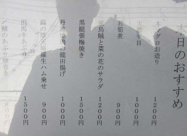 f0106190_1945881.jpg