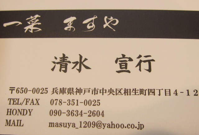 f0106190_2059978.jpg