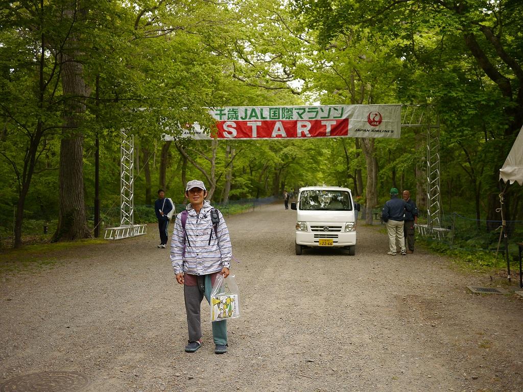 千歳JAL国際マラソンの前日_f0138096_17395596.jpg