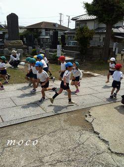 f0193597_010011.jpg