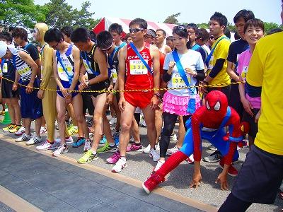 いっちゃん!リレーマラソン2012...
